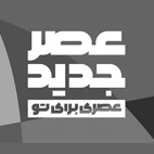 Asr Jadid